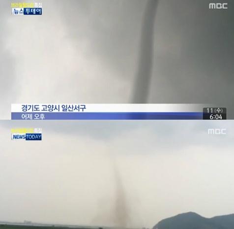 ▲일산 토네이도 관측(사진:MBC 보도화면 캡처)