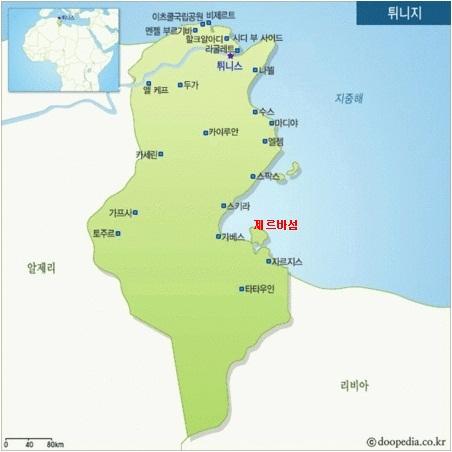튀니지 해수담수화플랜트 위치도 / GS건설