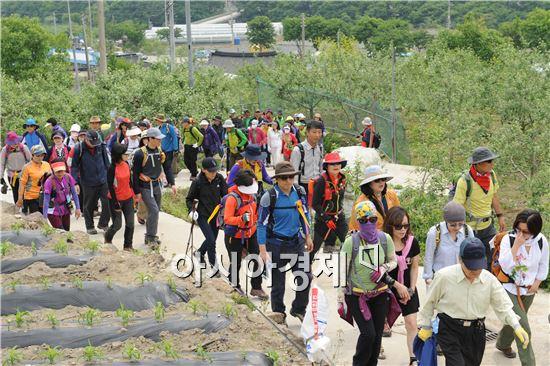 춘향제와 함께하는 지리산둘레길  걷기대회