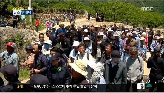 ▲밀양 송전탑 철거현장.(사진:MBC 캡처)