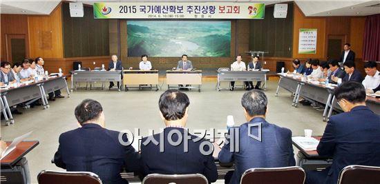정읍시는 김생기 시장 주재로 국소장을 비롯한 전체 관과소장이 참석한 가운데 2015년도 국가예산 확보를 위한 추진상황 보고회를 개최했다.