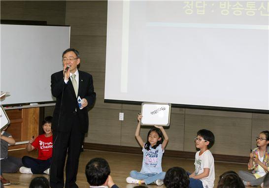 최성준 방통위원장이 초등학생들 앞에서 인터넷윤리에 대해 강연을 하고 있다.