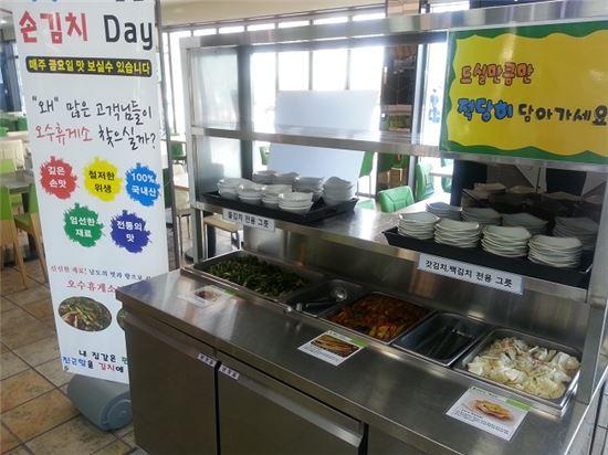<한국도로공사 광주전남본부는 고속도로 휴게소에서 직접 담금 10여가지 가정식 김치를 제공해 고객들로부터 좋은 반응을 얻고 있다.>