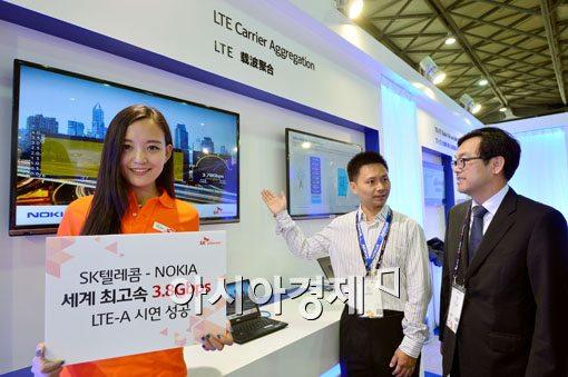[포토]SKT-노키아, 3.8Gbps LTE-A 시연 성공