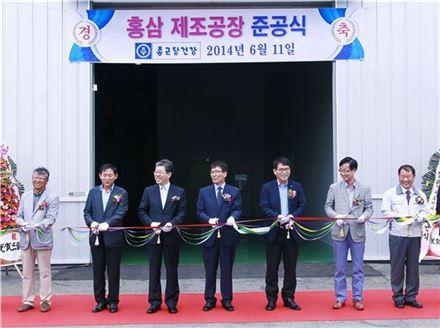 우측 네번째 종근당건강 김호곤 대표, 우측 세번째 이마트 최성재 부사장