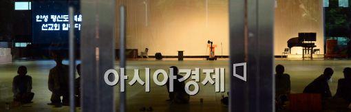 [포토]긴박한 금수원 예배당