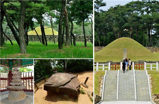 가야사누리길에서 만나는 가야의 역사-수로왕릉, 수로왕비능,구지봉석,파사석탑(사진 위쪽 시계방향으로)