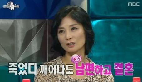▲발레리나 강수진이 남편에 대한 애정을 드러냈다.(사진:MBC '라디오스타' 방송캡처)