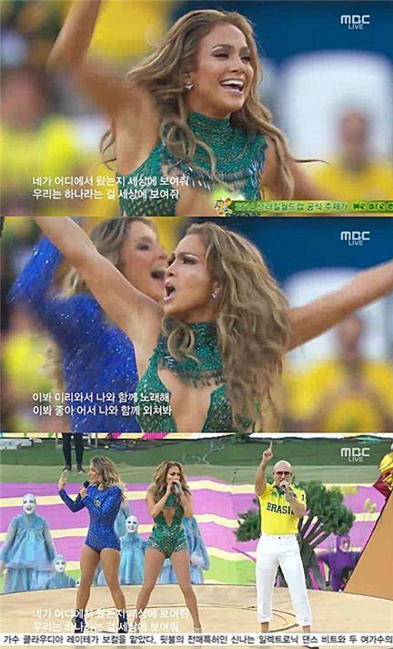 ▲제니퍼 로페즈, 월드컵 개막식 공연(사진:MBC 방송화면 캡처)