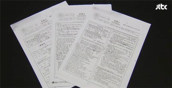 ▲양천구 사립여고 현직 교사가 2000만원을 받고 시험지를 유출해 체포됐다.(사진:JTBC 보도화면 캡처)