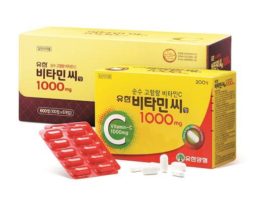 유한양행 비타민C 1000mg