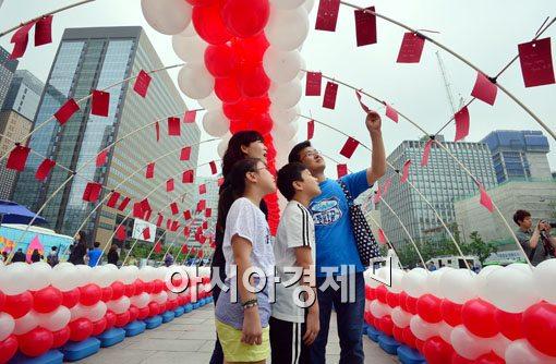 [포토]6월 14일은 세계 헌혈자의 날