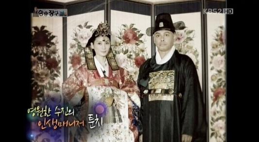 ▲강수진과 그의 남편 툰치 소크멘 (사진: KBS2 '승승장구' 방송 캡처)