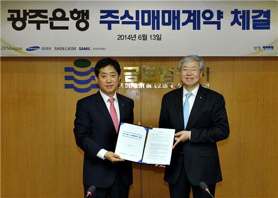 ▲김주현 예금보험공사 사장(왼쪽)과 김한 JB금융지주 회장이 기념촬영을 하고 있다.