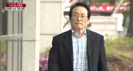 ▲유병언 친형 유병일씨가 금수원 인근 야산에서 긴급체포됐다.(사진:채널A 보도화면 캡처)