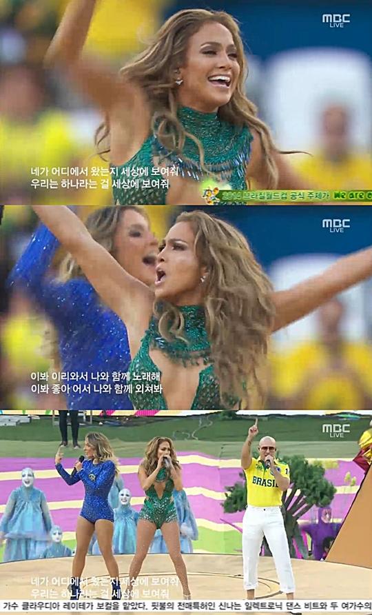 ▲제니퍼 로페즈가 브라질 월드컵 개막식서 화려한 무대를 펼쳤다.(사진:MBC 방송캡처)