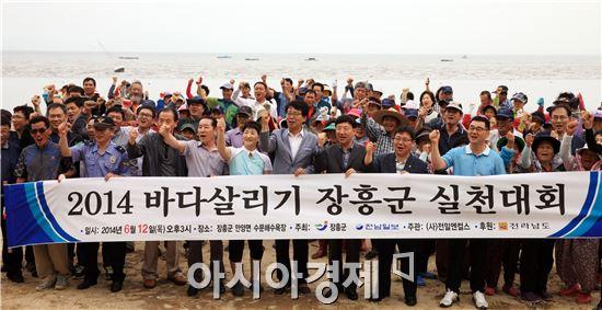 장흥군은 12일 안양면 수문해수욕장 해안가 일대에서 제19회 바다의 날 일환으로 각종 쓰레기 수거를 실시했다. 이날 참석자들이 파이팅을 외치고 있다.