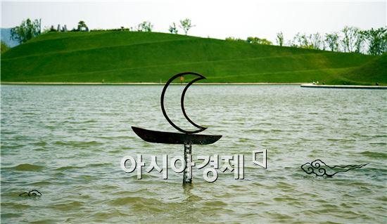순천만 호수정원