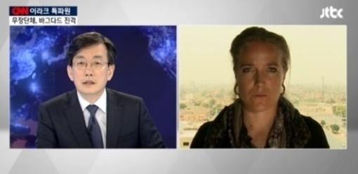 ▲손석희 앵커가 CNN 이라크 특파원에게 영어로 질문을 던져 눈길을 끌었다. (사진:JTBC 방송 캡처)