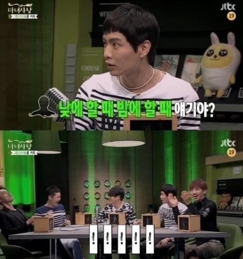 ▲이민기가 마녀사냥에 출연해 입담을 뽐냈다. (사진:JTBC '마녀사냥' 영상 캡처)