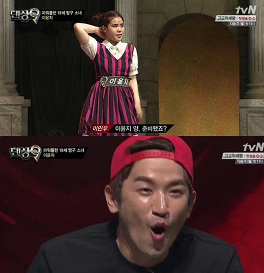 ▲'댄싱9' 짱구소녀 이윤지의 파워풀한 댄스가 화제다. (사진:tvN '댄싱9' 방송 캡처)