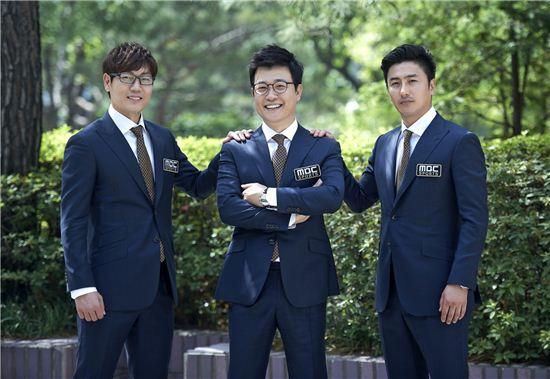 송종국 김성주 안정환(왼쪽부터) /MBC 제공