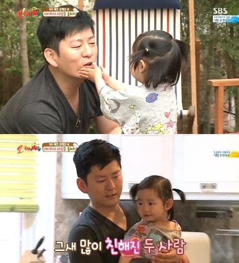 ▲강레오와 딸 에이미. (사진: SBS '오마이베이비' 방송 캡처)