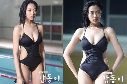 ▲추수현 수영복 사진(사진:tvN '갑동이' 제공)