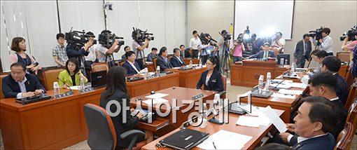 [포토]세월호 국정조사 특별위원회 전체회의