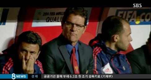 ▲러시아 감독 파비오 카펠로(가운데)의 연봉은 115억원으로 월드컵 대표팀 감독 중 최고액을 받는다. (사진:SBS 방송 캡처)