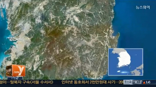 ▲대구광역시에서 규모 2.1의 지진이 발생했다. (사진: 뉴스와이 방송화면 캡처)