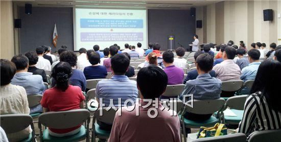 순천시는 18일 국제습지센터 컨퍼런스홀에서 아주대학 조준필 교수를 초청, '국제안전도시사업' 설명회를 개최했다.