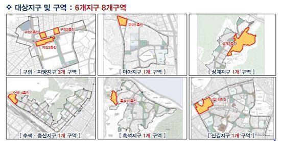 재정비촉진지구 내 해제지역 (자료:서울시)