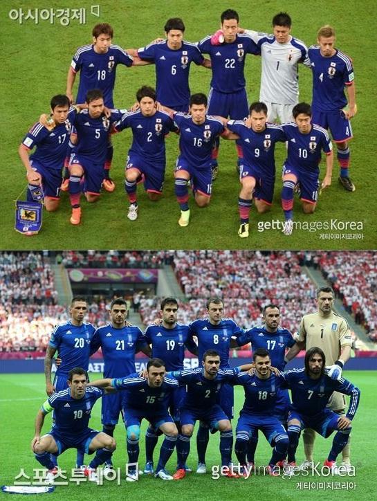 ▲일본 축구대표팀(위)과 그리스 축구대표팀
