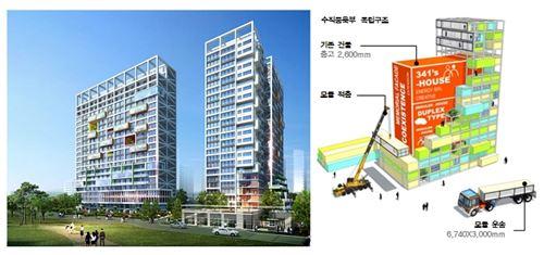 최우수상(토문엔지니어링건축사사무소·그룹신도시건축사사무소)