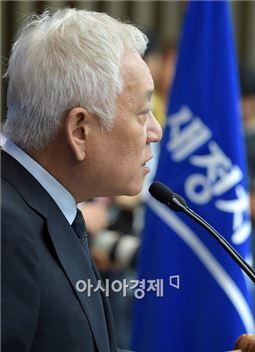 """김한길 """"朴대통령, 새로운 대한민국 공식적으로 거부한 것"""""""