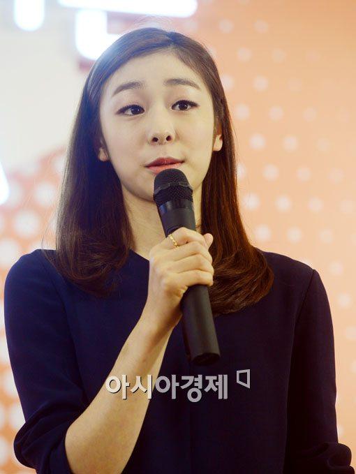 [포토]인사말하는 김연아