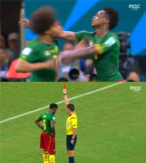 ▲카메룬이 알렉스 송의 퇴장에 이어 자국 선수들끼리 싸우는 철 없는 행동으로 비난이 받고 있다.(사진:MBC 중계화면 캡처)