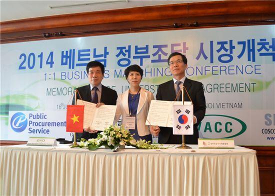 조달청은 정부조달우수제품협회와 베트남 건설계약자협의회의 MOU 체결을 주선했다.(왼쪽에서부터 응웬 꿕 혁(Mr. Nguyen Quoc Hiep) 베트남건설계약자 협의회장, 박미숙 조달청 국제협력과장, 김자연 정부조달우수제품협회 중부사무소장)