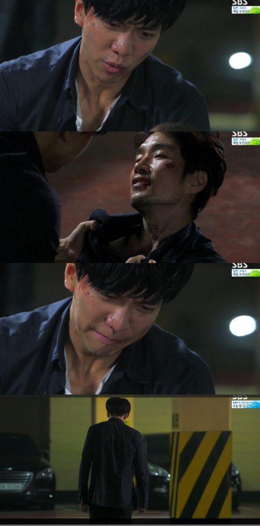 SBS 수목드라마 '너희들은 포위됐다'