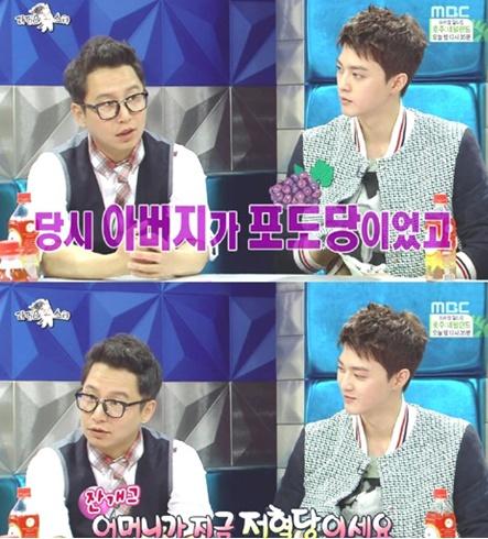 ▲심현섭이 아버지 고 심상우 의원에 대해 언급했다.(사진:MBC '라디오스타' 방송캡처)