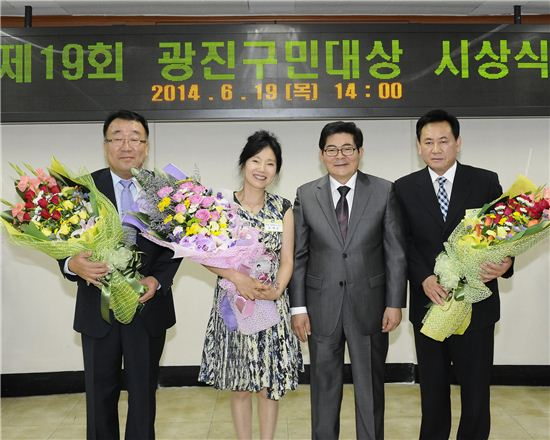 김기동 광진구청장과 광진구민대상 수상자들