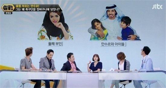 ▲만수르 부인 미모 화제(사진:JTBC '썰전' 방송화면 캡처)