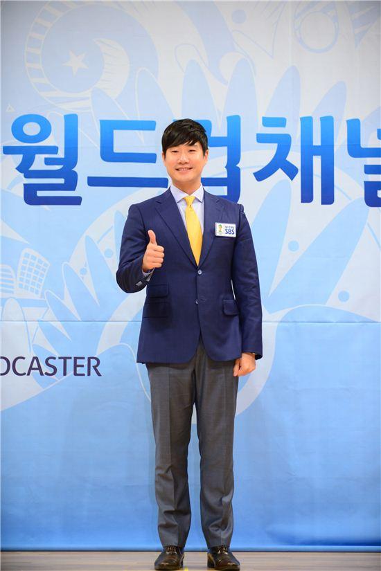 배성재 SBS 아나운서가 독립 운동가 신영호 외손자로 알려졌다(사진: SBS 제공)