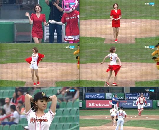▲양한나 SPOTV 아나운서가 재치 있는 '탈의시구'로 야구팬의 관심을 한몸에 받았다. (사진: SBS 소포츠 영상 캡처)