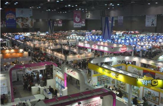제17회 국제 임신출산·유아교육 박람회 전경(출처:맘엔베이비엑스포 홈페이지)