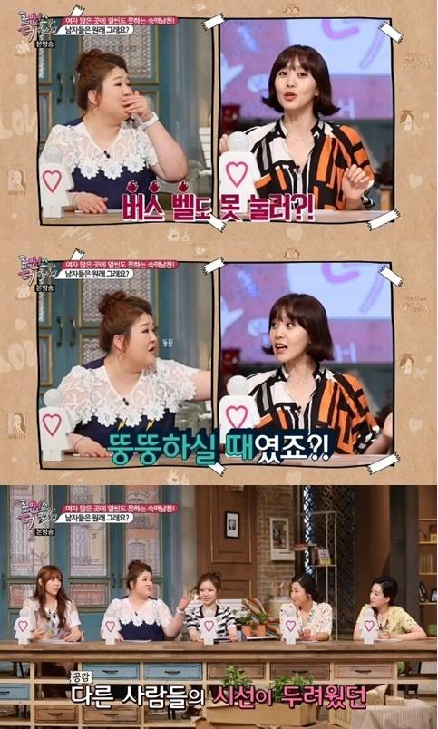 ▲박지윤 과거 화제 (사진:tvN 로맨스가 더 필요해 캡처)