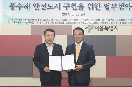 '여름철 풍수해 피해저감' 업무협약