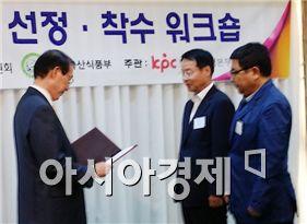 완도군과 장흥군은 지난 18일 서울 코리아나호텔에서 개최된 생활권 선도사업 워크숍에서 이준수 완도부군수와 장흥군 관계자가 참석해 사업선정 인증서를 받았다.