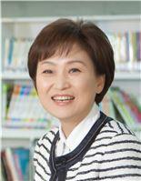 김현미 의원